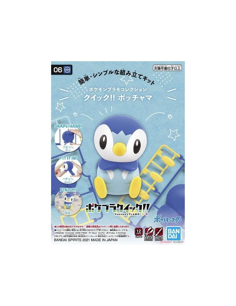Pokemon Pokepla Tiplouf 7,5 cm